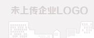 泰州市姜堰区鸿业远图职业培训学校