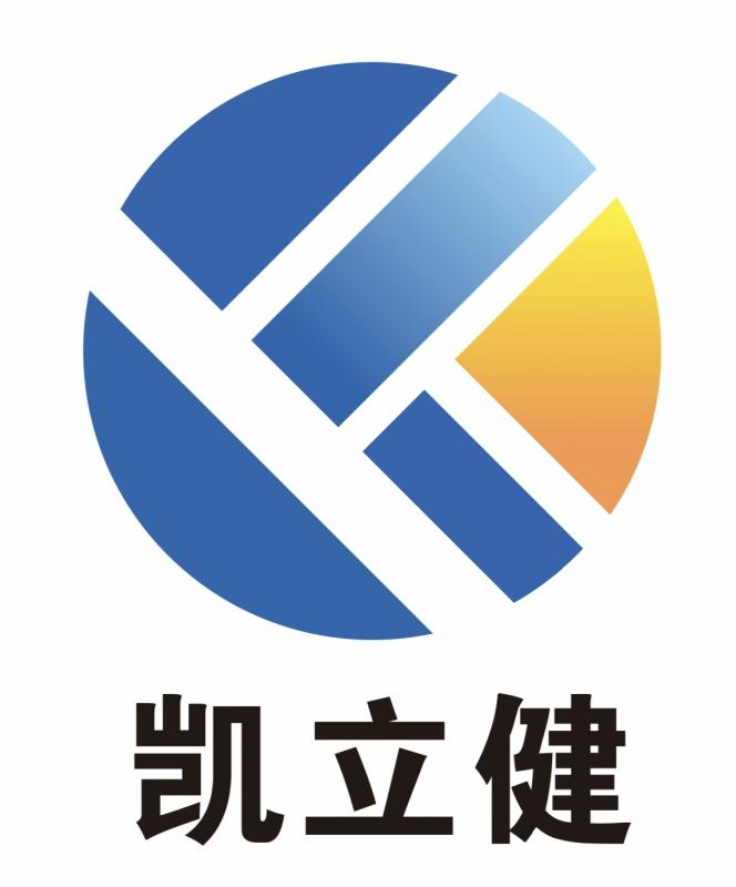 江苏凯立健医疗器械有限公司